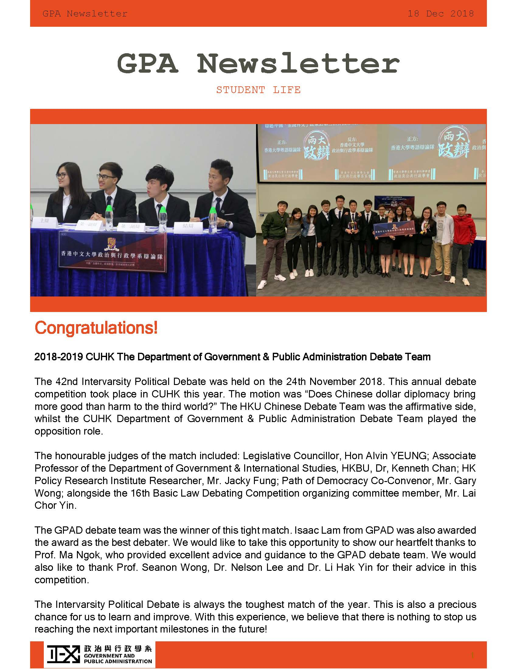 GPA Quarterly Newsletter Dec 2018 Page 1