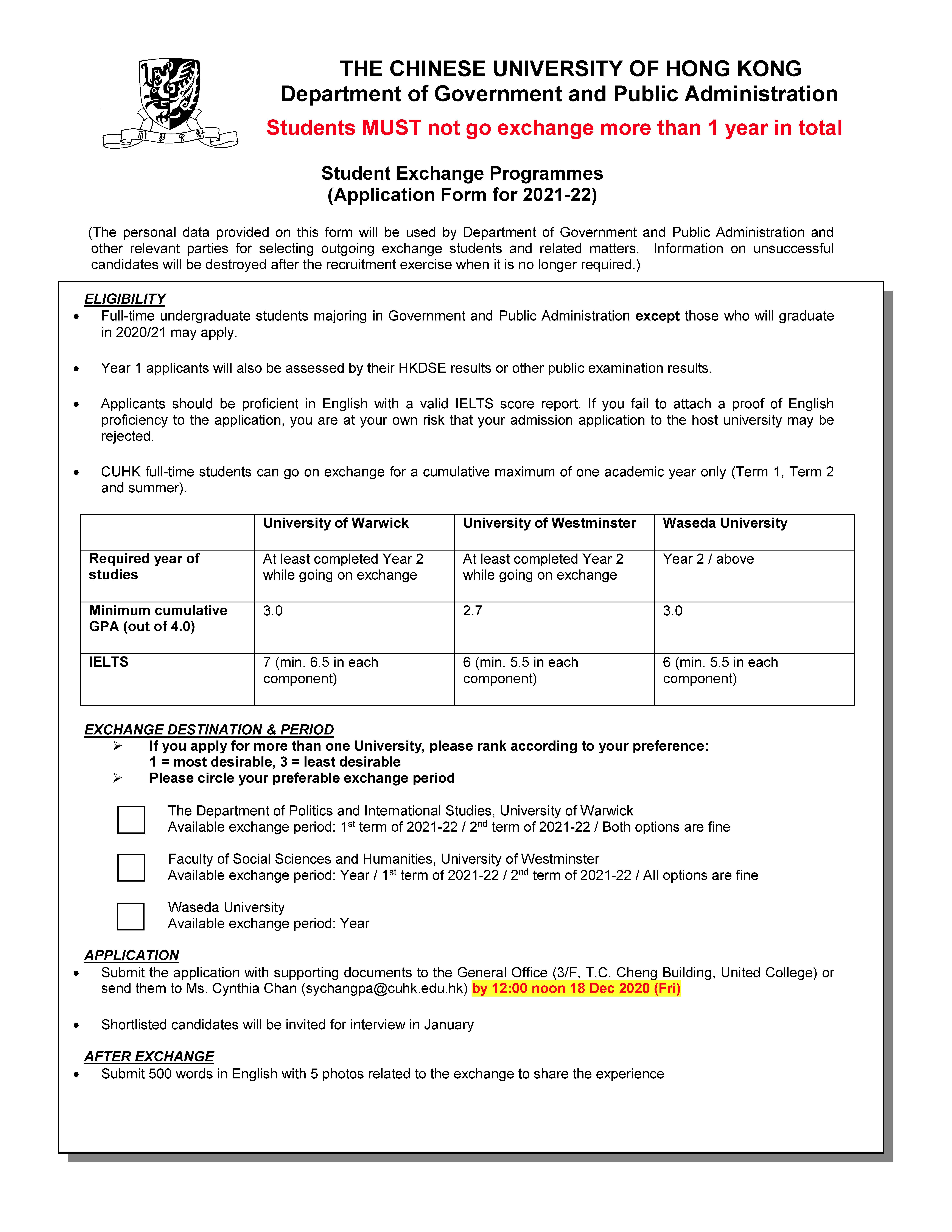 Application form GPA Exchange 2021 22 Page 1