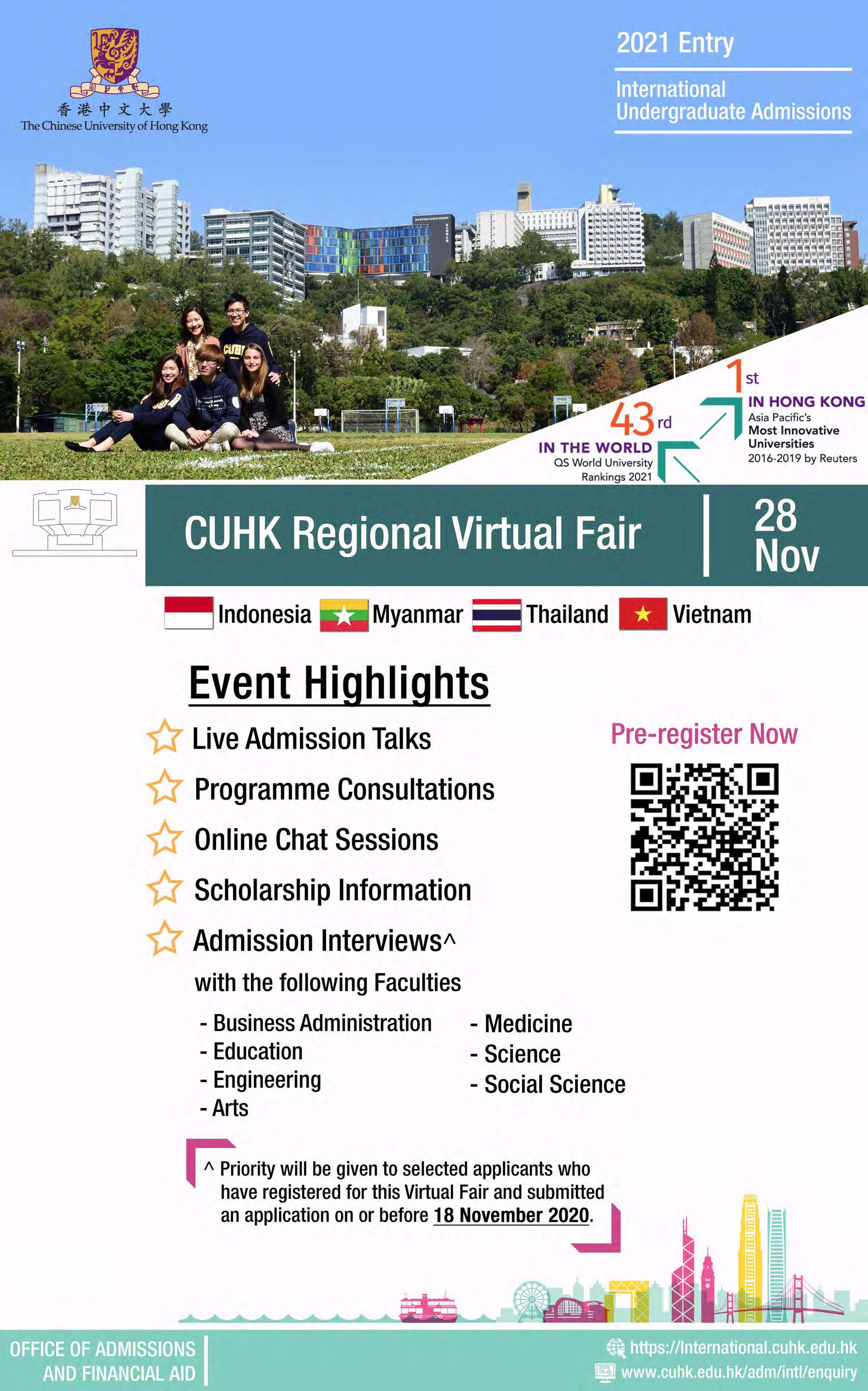 CUHK Regional Virtual Fair Nov