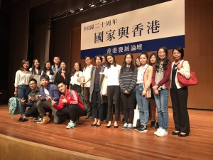 Attending seminar on Mainland-HK relations (Nov. 6)