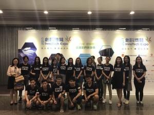 GPGC - InnoTech Expo 2017