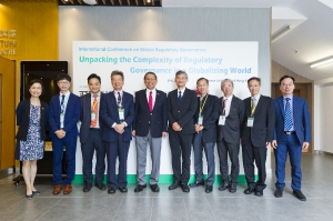 Regulatory Governance International Conference 2019_Opening Ceremony & Roundtable Discussion